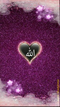 Islamic Wallpaper Iphone, Mecca Wallpaper, Wallpaper Earth, Allah Wallpaper, Pink And Black Wallpaper, Beautiful Wallpaper For Phone, Kaligrafi Allah, Islamic Images, Islamic Quotes