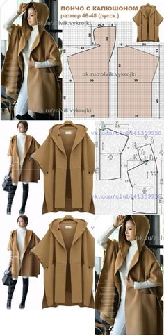 Pattern of a summer coat with a hood pieces) \/ Simple patterns \/ Second Street Fashion Sewing, Diy Fashion, Ideias Fashion, Fashion Outfits, Coat Patterns, Dress Sewing Patterns, Clothing Patterns, Sewing Clothes, Diy Clothes