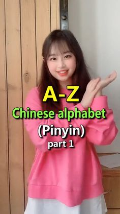 Learn Chinese Alphabets - Language and studying - Learn Chinese Alphabet, Learn Chinese Characters, Learn Chinese Language, Spanish Alphabet, Japanese Language, Mandarin Lessons, Learn Mandarin, Chinese Phrases, Chinese Words