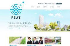 株式会社フィート | Web Design Clip