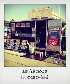oiso-ichi Food Truck, Mobile Food Cart, Food Trucks