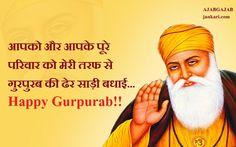 Guru Nanak Gurpurab: Parv quotes, wishes, whatsapp status, images, greetings in Hindi Gurpurab Images, Guru Nanak Teachings, Guru Nanak Jayanti, Image Hd, Art Drawings Sketches Simple, Wishes Images, Successful People, Inspirational Quotes, Motivational