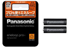 Panasonic Eneloop Pro x 2 Rechargeable Batteries AA High End Model 2500mAh #Panasonic