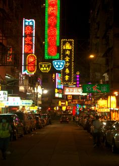 hong kong night market | hong-kong