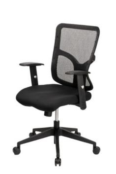 Shop Staples® for At The Office ® 2 LITE Series Fabric Mid-Back Executive Task Chair With Adjustable Arms and Back, Black and enjoy everyday low prices, plus FREE shipping on orders over $39.99. http://www.staples.com/ATO-2-LITE-Series-Fabric-Mid-Back-Executive-Task-Chair-With-Adjustable/product_395761