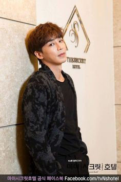 2014-9-18 My Secret Hotel media interview | Kim Ji Han (Jin Yi Han)