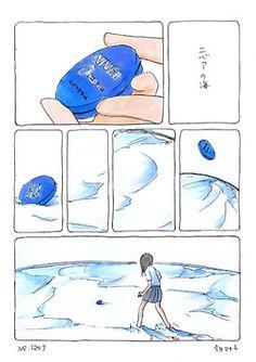 今日マチ子 Comic Drawing, Cartoon Drawings, Kyo Manga, Anime Stories, Kawaii Illustration, Japanese Cartoon, Cute Comics, Weird Art, Kawaii Art
