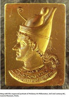 Ring w/ the engraved portrait of #Ptolemy VI Philometor, 3rd-2nd cent. BC, Louvre Museum. #Archaeology #ancient #history #Macedonia #Greece