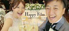 ハッピーフィルムは「格安で高品質」をコンセプトに 結婚式の当日エンドロール・ビデオ撮影・スナップ撮影・プロフィールビデオを撮影・制作しています!