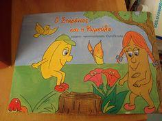 Φρου Φρουκατασκευές στον Παιδικό Σταθμό!: Η αργοπορημένη σπορά Autumn Crafts, Autumn Activities, Science Experiments, Craft Patterns, Winnie The Pooh, Disney Characters, Fictional Characters, Blog, Winnie The Pooh Ears