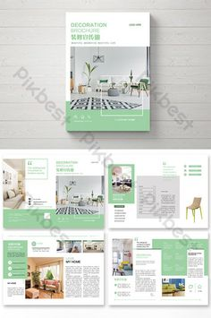 Simple style decoration company interior design Brochure Brochure Cover Design, Corporate Brochure Design, Company Brochure, Brochure Format, Brochure Template, Magazine Design, Sign Design, Flyer Design, Book Design Templates