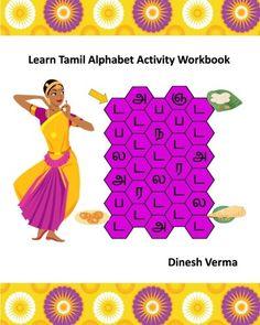 spoken english books in tamil pdf free download