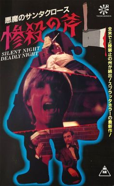 31 Best Silent Night Deadly Night Series Images In 2019 Silent