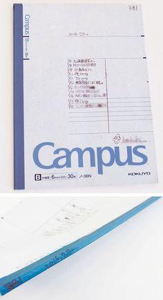 当社は、日本でいちばんノートを売る会社です。あるとき「じゃあコクヨの社員はどんなふうにノートを活用しているのか」、そんな疑問を寄せられたのをきっかけに、コクヨ社員のノートの書き方を調査してみました。…