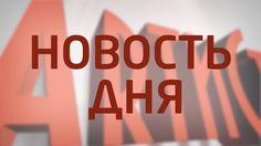 ИЗМЕНЕНИЕ ГРАФИКА РАБОТЫ ФИЛИАЛА г. МАГАДАН Уважаемые клиенты! В  период  с 24 июля по 11 августа меняется график работы филиала гор. Магадан С понедельника по пятницу с 9-00 до 17-30, обед с 13-14,  выходной суббота и воскресенье. https://nrg-tk.ru/news/izmenenie_grafika_raboty_filiala_g_magadan/