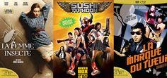 [Concours] 20 films nippons pour finir 2015