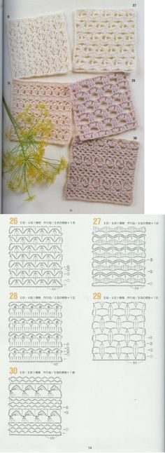 [코바늘도안] 손뜨개 코바늘 패턴 도안 모음 : 네이버 블로그
