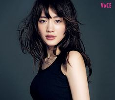 Gravure Idol, Cute Asian Girls, Asian Beauty, Portrait Photography, Beautiful Women, Singer, Actresses, Actors, Pretty