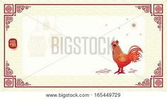 Chinese New Year gold pattern background with red frame rooster, flowers, lantern, fortune symbol. Vector illustration. China Asian traditional ornament. Advertising, festival, Holiday card design. Gift card.
