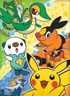 Pokémon Art Museum (pokescans:   Clearfile)