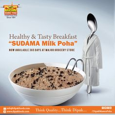 Healthy & Tasty Breakfast - Sudama Milk Poha Now Available 365 days At major Grocery Store  #TRUSTEDNAMEinMAMRA #EXPORTQUALITY #FRESHNESS #AFFORDABLEPRICE #HYGIENE #VALUEFORMONEY #LIVeHEALTHYEATHEALTHY #DIPAKFOOD #FOOD #QualityFood