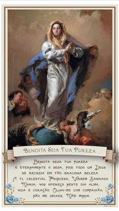 True Devotion To Mary, Religion Catolica, Catholic Prayers, Mother Mary, Roman Catholic, Madonna, Faith, Deus Vult, Stuff Stuff