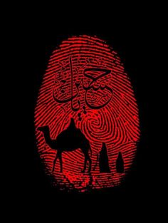 Islamic Wallpaper Hd, Allah Wallpaper, Shahadat Imam Hussain, Muharram Wallpaper, Iphone Wallpaper Logo, Imam Hussain Wallpapers, Karbala Photography, Islamic Posters, Emotional Photography