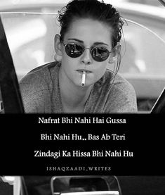 Hindi Quotes Images, Shyari Quotes, Mood Quotes, Girl Quotes, Positive Quotes, Cool Math Tricks, True Friendship Quotes, My Diary Quotes, Secret Love Quotes