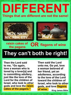 Things that are different are not the same!