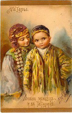 Народы России. Татары. Люблю молодца и в татарине!. Бём (Эндаурова) Елизавета Меркурьевна (1843-1914)