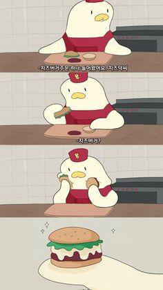 Learn Korean, Korean Language, Movie Quotes, Cute Cartoon, Memes, Family Guy, Humor, Wallpaper, Disney Characters