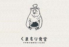 熊猫 Under Wear g star underwear size guide Logo Branding, Branding Design, Logo Design, Type Logo, Name Card Design, Japan Logo, Collateral Design, Hand Logo, Animal Logo