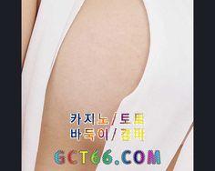 안전바카라주소GCT66。COM바카라추천로얄바카라추천로얄바카라추천정선바카라주소생중계바카라추천울산바카라사이트사설바카라주소은꼴바카라사이트정선바카라주소메이저바카라사이트할리바카라사이트인터넷바카라추천할리바카라주소안전바카라추천레종바카라주소안전한바카라주소던힐바카라주소라이브바카라추천슴가바카라추천수원바카라사이트울산바카라주소움짤바카라주소