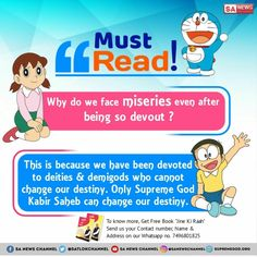 gyan ki bate - S A NEWS pic must read about scripture Free Books, Good Books, Books To Read, Save My Marriage, Marriage Advice, Spiritual Life, Spiritual Quotes, Spiritual Teachers, Spiritual Growth