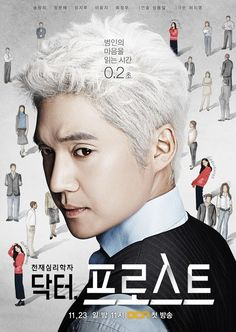 "OCN's Upcoming Drama ""Dr. Frost"" Is Another Webtoon Adaptation 
