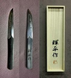 How To Care For Your Survival Knife – Metal Welding Knife Photography, Japanese Blades, Japanese Sword, Samurai, Collector Knives, Trench Knife, Wood Projects That Sell, Buck Knives, Metal Welding