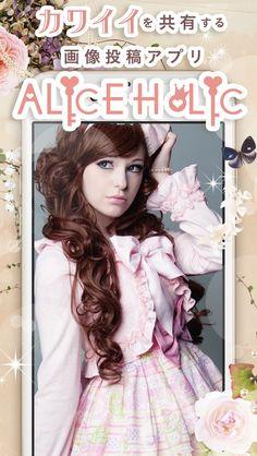 Alice Holic☆おすすめユーザの紹介  ☆・。 Amara さん 。・☆  Angelic Pretty様のホイップマジック ワンピースで甘ロリコーデ* ピンク基調の王道ロリィタコーデですね♪  IOS application ☆ Alice Holic ☆ release !  日本語:https://aliceholic.com/  English:http://en.aliceholic.com/