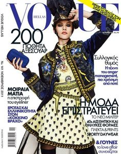 AYMELINE VALADE | VOGUE GREECE NOVEMBER,2011 COVER PHOTOGRAPHED BY GIAMPAOLO SGURA