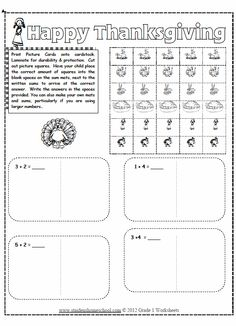 Free Grade 1 Thanksgiving-Themed Math Worksheets