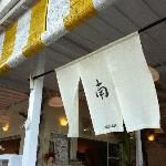 Minami great Japanese in Sanur Bali