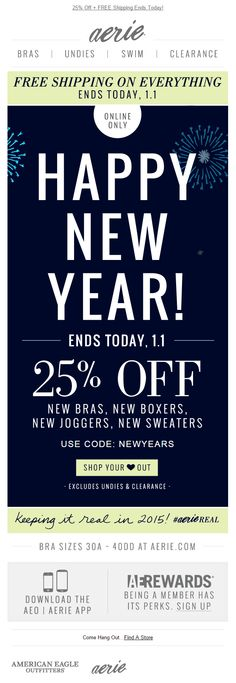 aerie New Year email 2015