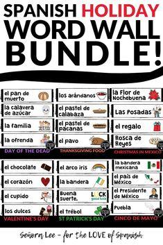 Spanish Holidays - Spanish Word Wall Bundle