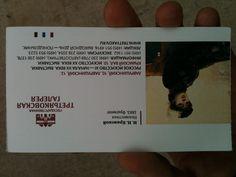 Ticket Tretyakov Gallery.