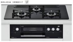 Craseal | Rakuten Global Market: Rinnai built-in hob DELICIA delicia RHS71W15G11R3-BW 75 cm width city gas and LPG available