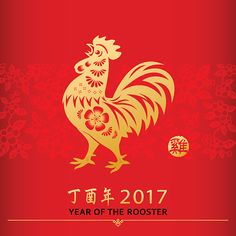 Chinese New Year Rooster vector art illustration Chinese New Year 2017 Design, Chinese New Year Crafts, Rooster Vector, Chinese Cartoon, New Year's Crafts, New Year Celebration, Chinese Zodiac, Lunar New, Coq