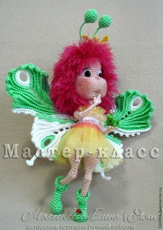Crochet handmade.  Fair Masters - MK handmade butterfly cabbage.  Handmade.