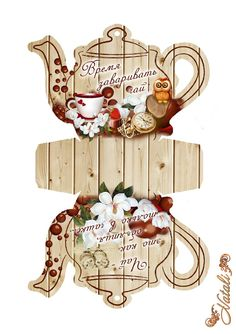 ВАШИ ШАБЛОНЫ – 1 149 фотографий Paper Tea Cups, Creative Box, Diy Gift Box, Tea Box, Paper Crafts, Diy Crafts, Unique Cards, Craft Box, Card Patterns