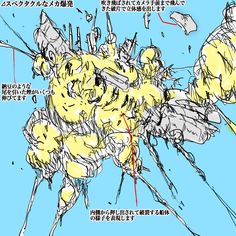 理屈に基づいた爆発の描き方まとめ [1]