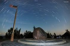 Afbeeldingsresultaat voor Tanjung Simpang Mengayau stars