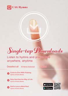 A collection of hymns of God's words and church hymns helps us understand more truth while enjoying music. Word App, S Word, Christian Songs, Christian Quotes, Christian Life, Best Worship Songs, Worship God, Praise God, Praise Songs